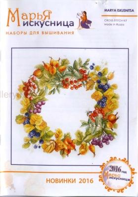 http://data27.gallery.ru/albums/gallery/158641-1eb60-95368190-400-u4b120.jpg