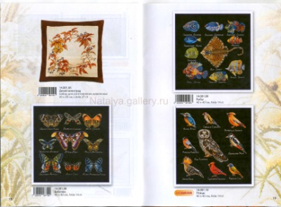 http://data27.gallery.ru/albums/gallery/158641-668e2-95368210-400-u36cde.jpg