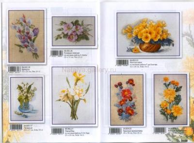 http://data27.gallery.ru/albums/gallery/158641-8b7bc-95368202-400-u55417.jpg