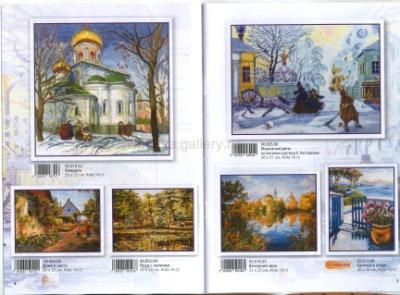 http://data27.gallery.ru/albums/gallery/158641-95b27-95368195-400-ue4bb7.jpg