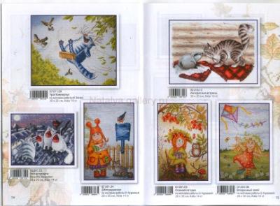 http://data27.gallery.ru/albums/gallery/158641-c7616-95368205-400-u2888a.jpg