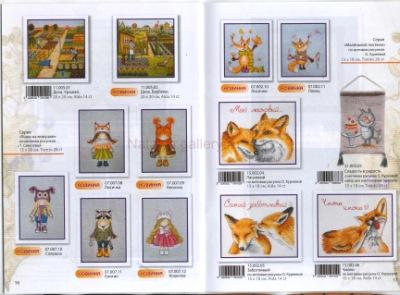 http://data27.gallery.ru/albums/gallery/158641-d92d5-95368207-400-uc130b.jpg