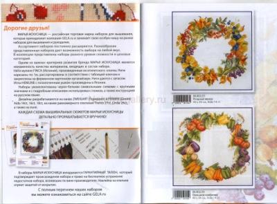 http://data27.gallery.ru/albums/gallery/158641-e9630-95368193-400-u1e239.jpg