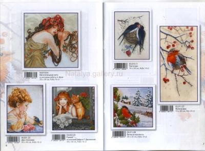 http://data27.gallery.ru/albums/gallery/158641-ead43-95368196-400-u6ce0e.jpg