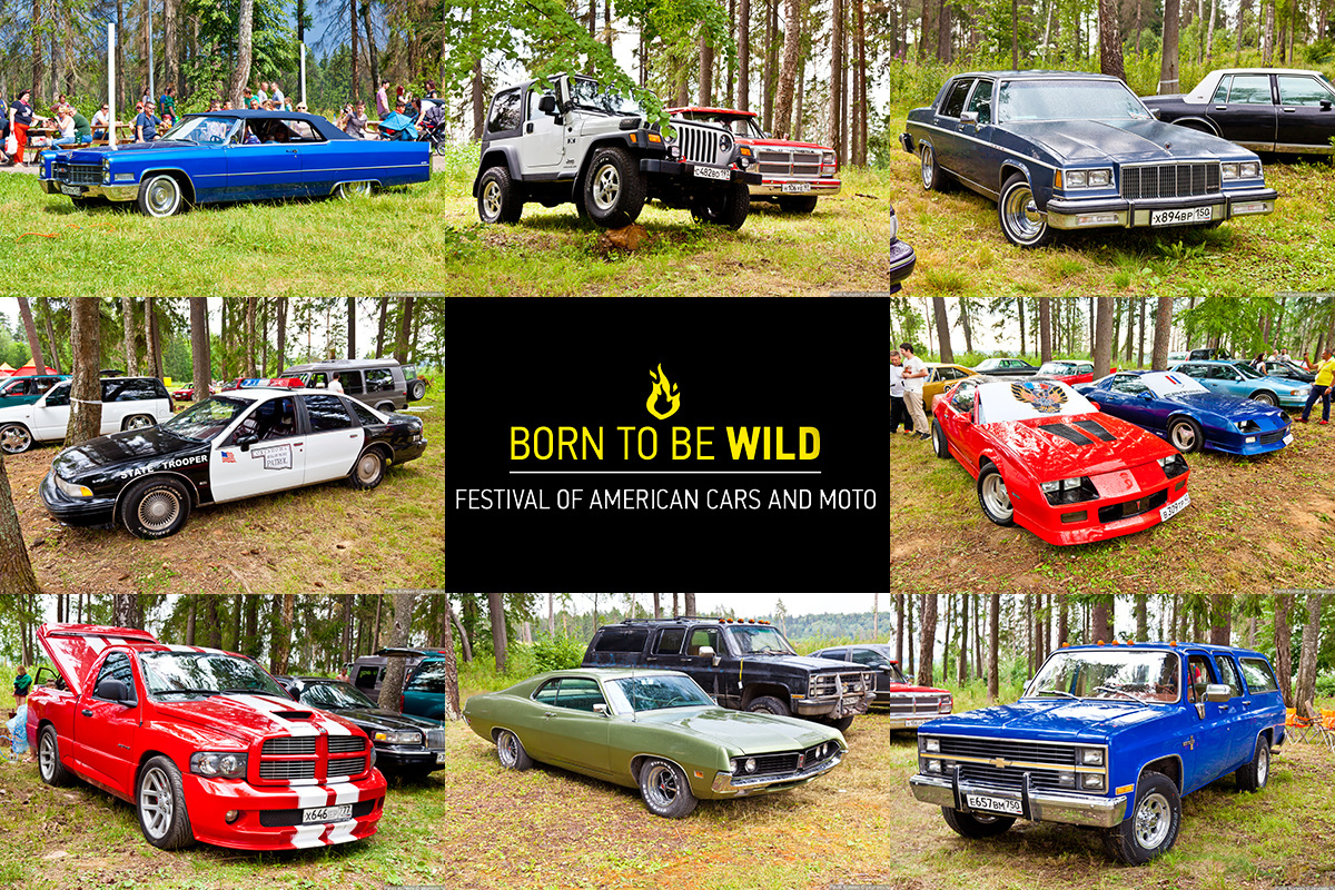 Born To Be Wild 2016. Фестиваль Американских автомобилей.