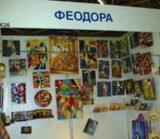 Фестивали, ярмарки, дефиле... - Страница 2 163671-6d15d-92112757-h200-u1935f