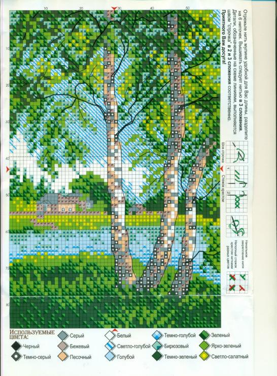 Схемы для вышивок крестом пейзажи 104