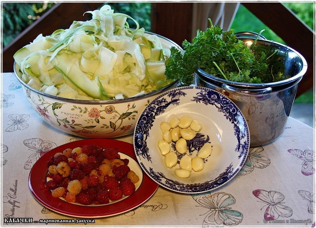 Закуски рецепты кабачки