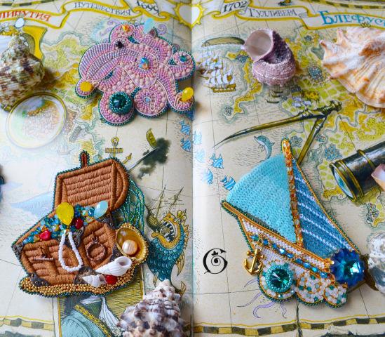 Альбом пользователя marirus: Остров сокровищ - коллекция брошек