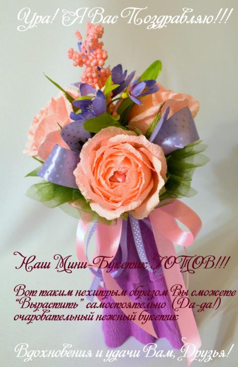http://data27.gallery.ru/albums/gallery/354251-222f5-92598311-m750x740-u42e9d.jpg