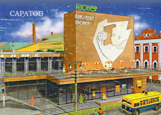 http://data27.gallery.ru/albums/gallery/358560-c7bb9-95945683-m549x500-u999f3.jpg