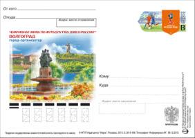 http://data27.gallery.ru/albums/gallery/358560-d9fa8-95857412-h200-uca62f.jpg