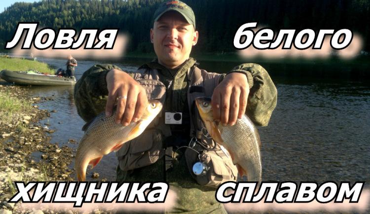 магазин рыболовный клевый качканар